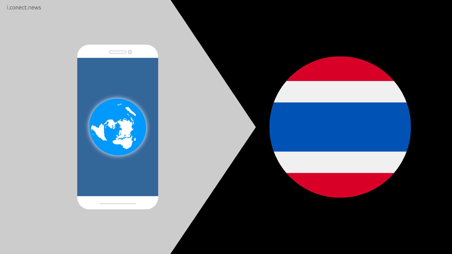 Calling Thailand  @conect_news