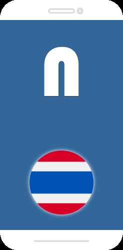 nusch Thailand