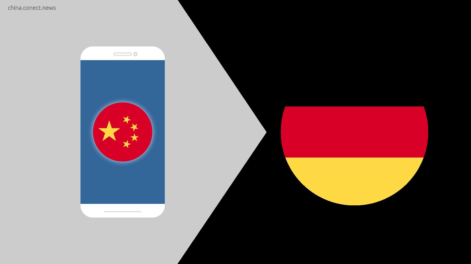 China Germany @conect_news