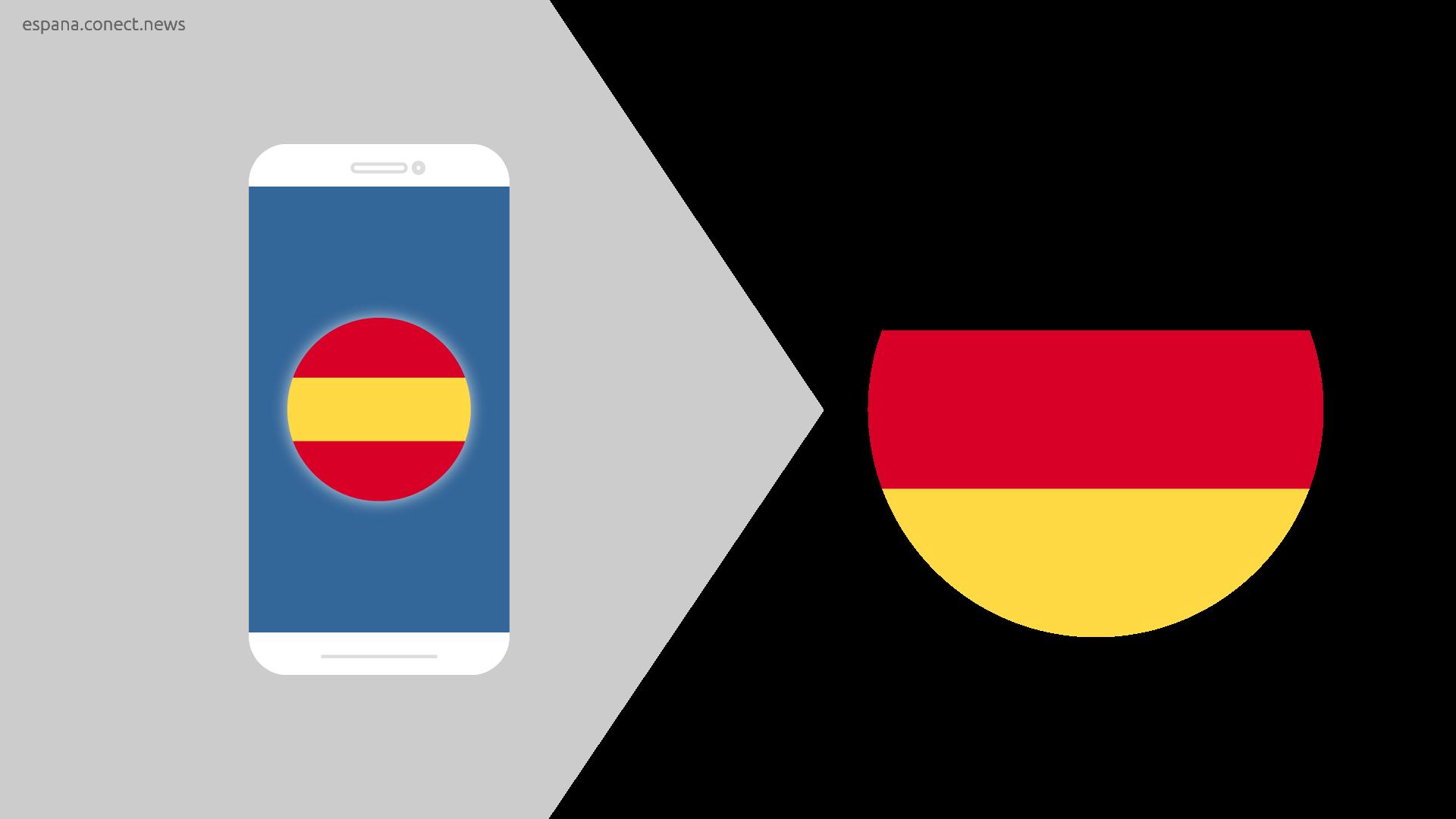 Spanien-deutschland @conect_news