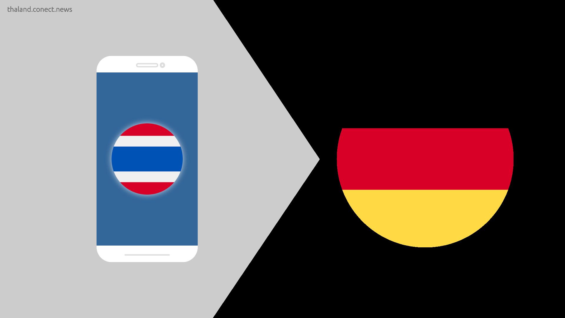Thailand-deutschland @conect_news